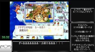 [WR]桃鉄令和 桃太郎ランド購入RTA 8:38: