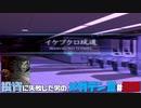 【祝HDリマスター】投資に失敗した男の真・女神転生ⅢNOCTURNEマニアクス(HARD)#29