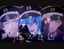 【MMDツイステ】jewel【お着替えイデア・アズール・ジャミル】