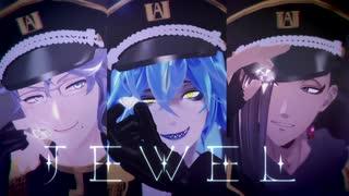 【MMDツイステ】jewel【お着替えイデア・
