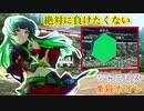 【シャニマス×野球】初戦から超強敵!あきらめない、絶対 #13 【栄冠ナイン】