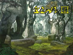 【part14】素晴らしい謎を求め、MYST Online URU LIVE【ゆっくり実況】