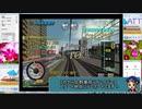 【小ネタ】電車でGo!Finalの未来の上野東京ライン付近を走行してみた