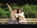 【ねこ玉】ハッピーウエディング前ソング踊ってみたらええやん?