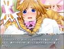 【エロゲ】究極魔法少女 絶対☆姉貴 体験版 Part2