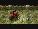 【実況】アラサーがロマサガ2リマスター版を初見プレイ Part23