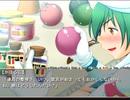 【エロゲ】究極魔法少女 絶対☆姉貴 体験版 Part5