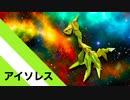 """【折り紙】「アイソレス」 23枚【二等辺三角形】/【origami】""""Isoles"""" 23 pieces【Isosceles】"""