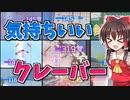 【Apex Legends】かよわい子たちのドンパチ合戦 #2 【ゆっく...