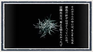 ◆学校であった怖い話 実況プレイ◆part129