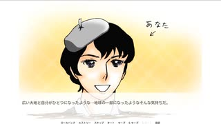 【実況】ナニコレ、甘酸っぺぇぇぃ【Color