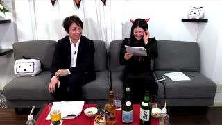 【ゲスト:小野大輔さん】#03 茅原実里のホントにっ!?