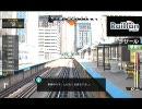 [ PS3 ]( RailFan ) シカゴ交通局 ラサール→マーチャン Part3 PlayG