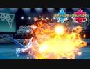 【ポケモン剣盾】究極トレーナーへの道Act326【ラティオス】
