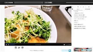 【ニコ生】Apple、MacのM1チップにCrusoe(クルーソー)の面影を見た@おからパンを作りつつ雑談