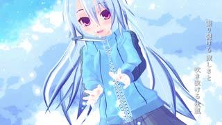 【MMD】L'azur(スグリ)
