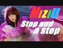NiziU ⚡ Step_and_a_step official MV ✅パート別歌詞