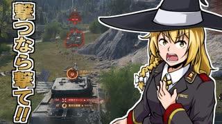 【WoT】霊夢の日雇い戦車道Ⅲ 10日目【ゆ