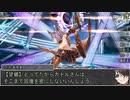【シノビガミ】日本人と挑む「墓前にて」15