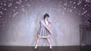 【かま】ストロボナイツ 踊ってみた【誕生