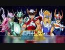 1986年10月11日 TVアニメ セイント・セイヤ OP2