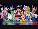 1986年10月11日 TVアニメ セイント・セイヤ ED1