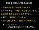 【DQX】ドラマサ10のコインボス縛りプレイ動画・第3弾 ~棍 VS ドラゴンガイア強~