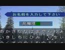 【ゆっくり雑談】ただの雑談回3 【FISHEYESⅡ】