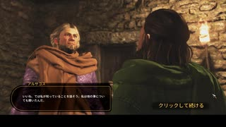 質実剛建な Mount&Blade2 part33