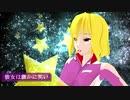 【MMD】シンとステラでストラトステラ【ガンダムSEEDDESTINY】