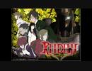 2007年03月03日 TVアニメ REIDEEN OP 「manacles」(伴都美子)
