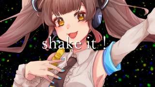 【UTAU音源配布】shake it!【アスパロイ