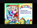 【AC】pop'n music 19 TUNE STREET - CHALLENGE MODE (2)