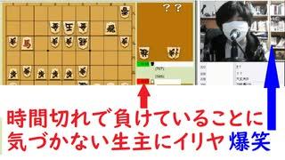 将棋で勝ったと思い喜んで後で負けに気づ
