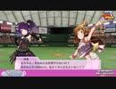 【シャニマス】実況シャニマスプロ野球 番外編part3【ペナント】