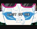【手描き スプラ2】Last of me