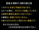 【DQX】ドラマサ10のコインボス縛りプレイ動画・第3弾 ~棍 VS 悪霊の神々強~