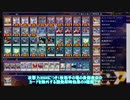 【EDOpro】金満で謙虚な壺採用 竜儀巧-ドライトロン-【遊戯王ADS】