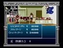 【旧約・女神転生II】初見実況プレイ37