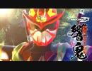 【MMD杯ZERO3予告動画】語る背中【MMD仮面ライダー】