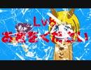 Lv8「お金をください」アニメきりんの!!どぶいぬたん!!