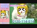 Lv13「愛犬ロボ」きりんの!!どぶいぬたん!!