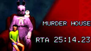 【PC】MurderHouse RTA 25:14.23【1220円】