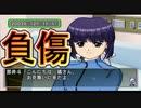 【ぐっない実況】ガチで恋するときめきメモリアル3【part.18】