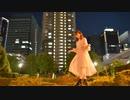 【ゆま茶】 プラネタリウムの真実 【踊ってみた】