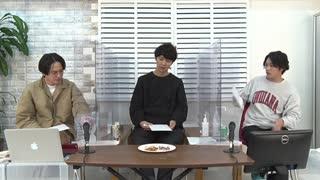 11月26日放送『平野 良のおもいッきり木曜日』第六十六夜 ゲスト:小林且弥さん・安西慎太郎さん