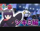 【実況】ポケモン剣盾 イッシュ統一パーティでたわむれる #8 ...