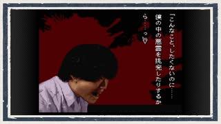◆学校であった怖い話 実況プレイ◆part132