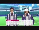 【テニラビ】甲斐の下克上。3rd Anniversary ログインボーナスストーリー 3日目~木手VS甲斐~【プレイ動画】