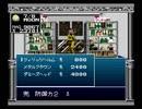 【旧約・女神転生II】初見実況プレイ38